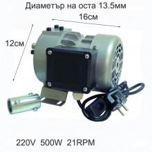 мотор/редуктор 21 оборота 500W