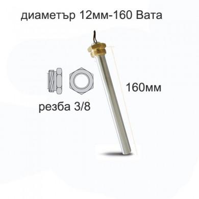 нагревател 160 Вата