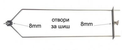 Вилица за шиш INOX 8мм - 46см х11см