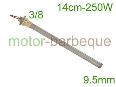 Нагревател 140мм 250W 3/8