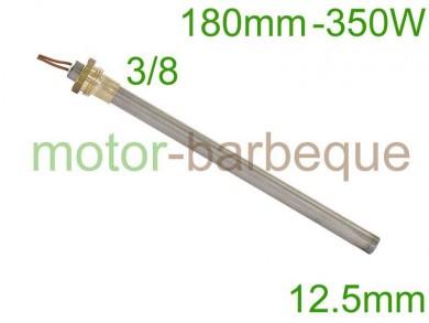 Нагревател 180мм 350W 3/8