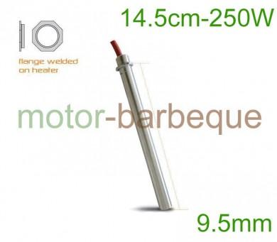 Нагревател 145мм 250W 9.5mm