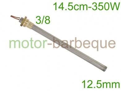 Нагревател 145мм 350W 3/8 12.5mm