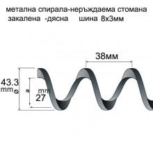 43.3мм