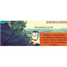 GHT500SET -Wi-Fi смарт