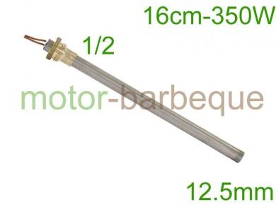 Нагревател 160мм 350W 1/2